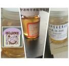 表面光泽优异D-280性能优越芳香胺固化剂苏州亨思特公司