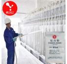 缘江牌-R218钛白粉 白色耐老化填料室外涂料专用