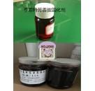 价格优惠固化剂113芳香胺深色固化剂底中固化剂114固化剂