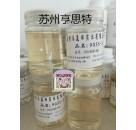 高光泽透明淡色9035-2聚醚胺抗黄变环氧地坪面涂固化剂
