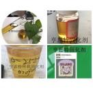 环氧地坪漆中涂固化剂耐水性252脂环胺固化剂硬度高