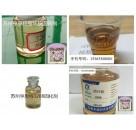 环氧地坪防腐固化剂3208优质脂环胺固化剂苏州亨思特
