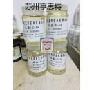 c-16聚醚胺固化剂环氧地坪涂料固化剂c-19面涂固化剂