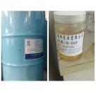 优质D-260芳香胺中涂艳绿面涂固化剂环氧地坪漆固化剂