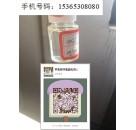 高品质高质量固化剂9032颜色浅脂环胺环氧固化剂苏州亨思特