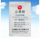 立德粉又称锌钡白 塑胶添加剂专用立德粉B301
