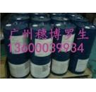 二氧化钛金属颜料分散剂1100W 分散剂类型