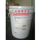 水性助剂DC51 低气味的耐磨剂手感剂