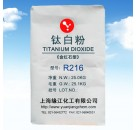 工业级中高档填料用钛白粉R216 高分散抗粉化涂料专用
