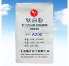 重金属环保型钛白粉A200 白色不透明材料填充料