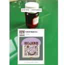 环氧地坪涂料环氧固化剂113底中涂用芳香胺固化剂114固化剂