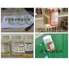 16附着力好的面漆环氧固化剂19聚醚胺环氧地坪涂料固化剂面涂