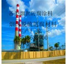 供应高温型环氧树脂