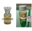 优质脂环胺固化剂3208环氧防腐固化剂吸潮性好的固化剂