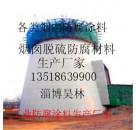 供应高温型氟碳防腐涂料