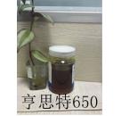 综合性能稳定环氧固化剂深色650聚酰胺固化剂苏州亨思特