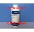 IPBC粉末油漆、涂料杀菌剂干膜防霉剂