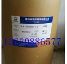 硅藻泥干膜防霉剂