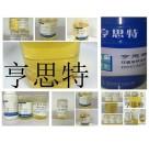 环氧地坪地坪漆材料高端的选择优质水性环氧固化剂底中面固化剂