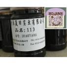 快干型113底中涂用芳香胺固化剂114环氧固化剂硬度大