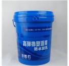 联接高弹橡塑沥青防水胶乳 防水材料 楼顶防水材料 厂家直销