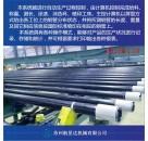 航星达钢管喷漆生产线HXD--SCX300