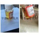 路面固化剂效果好8606彩色陶瓷颗粒路面用固化剂苏州亨思特