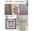 浅色透明固化快9032脂环胺固化剂环氧自流平用苏州亨思特
