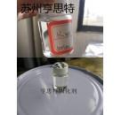 优质材料面漆固化剂302浅色淡透明聚醚胺环氧固化剂苏州亨思特