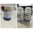 性能稳定650深色聚酰胺固化剂底涂固化剂苏州亨思特公司