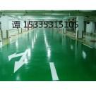 无溶剂环氧自流平抗静电地坪漆 环保无毒导静电涂料