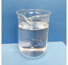 供应水性工业漆HY-037消泡剂厂家直销价