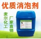 水性涂料、胶黏剂HY-1040F消泡剂厂家直销