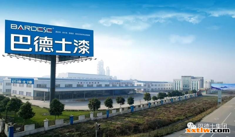 环保涂装,强强联合,共建美丽中国——明珠股份到访成都巴德士