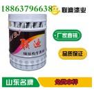 氯化橡胶厚浆型面漆厂家直销可调色定制Y海洋钢结构重防腐涂料
