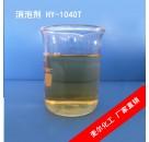 成都水性工业漆消泡剂、水性木器漆消泡剂、透明漆消泡剂厂家直销
