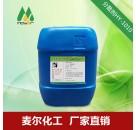 HY-1010水性分散剂-炭黑分散剂-分散剂厂家