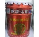 供应水性丙烯酸底漆 水性工业漆