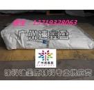 巴斯夫微粉蜡印刷油墨用增硬耐磨抗刮伤蜡粉AF-31