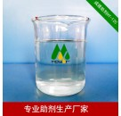 净味成膜助剂价格-水性涂料成膜助剂厂家
