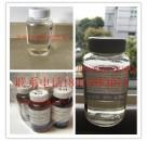 固化剂潜伏型环氧树脂固化剂苏州亨思特环氧固化剂