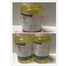 脂环胺性能用途苏州亨思特环氧固化剂
