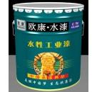 水性醇酸底漆 钢结构用漆 水性工业漆厂家经营