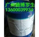 丙烯酸玻璃涂料偶联剂