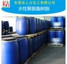 水性pu树脂 有弹性透明保护层pu树脂