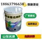 丙烯酸聚氨酯防腐面漆 钢结构防腐涂料金属防腐涂料