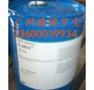 代理道康宁6011硅烷偶联剂,货源稳定