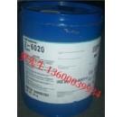 耐高温耐水煮的硅烷偶联剂6020