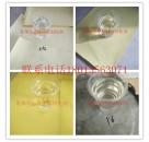 环氧树脂与固化剂亨思特苏州环氧固化剂