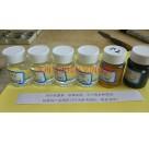 亨思特面涂固化剂型号亨思特环氧固化剂型号